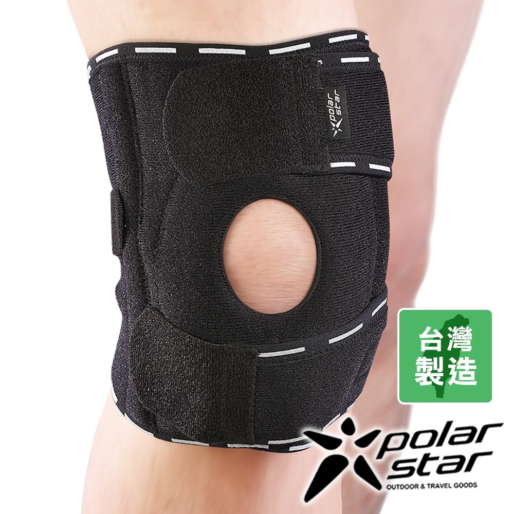 PolarStar 短式髕骨矽膠軟墊護膝【排汗快乾布料】P14711