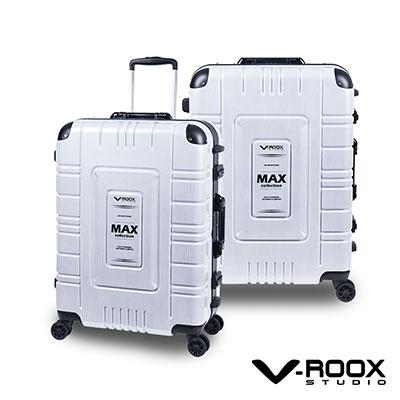 V-ROOX MAX  25吋 白拉絲(黑框)  潮流個性派鋁框硬殼行李箱