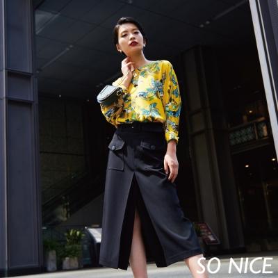 SO NICE時尚設計開衩長裙