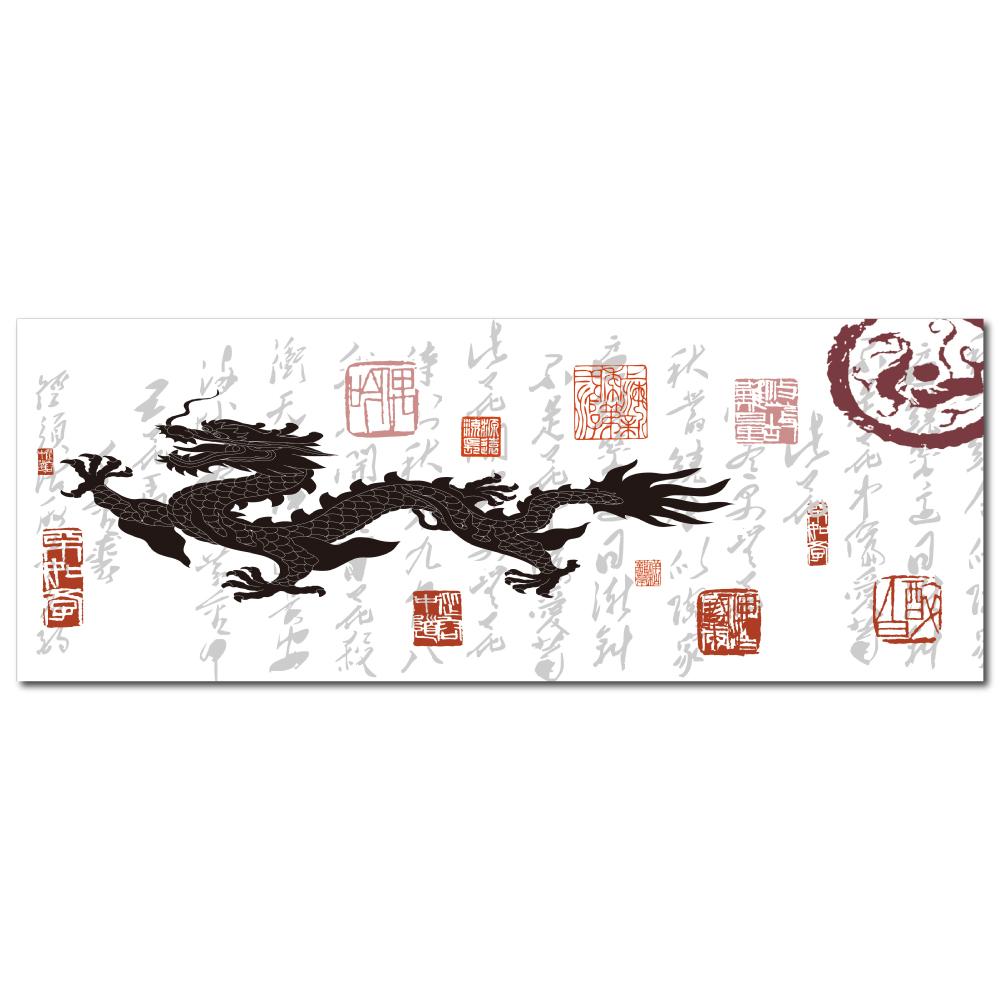 24mama掛畫 - 單聯創意無框藝術掛畫 - 活龍活現 30x80cm
