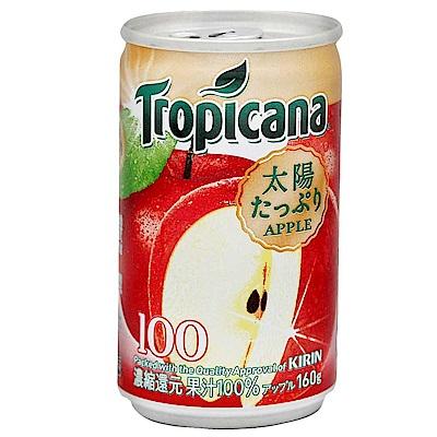 Kirin Beverage 純品果汁-蘋果(160g)