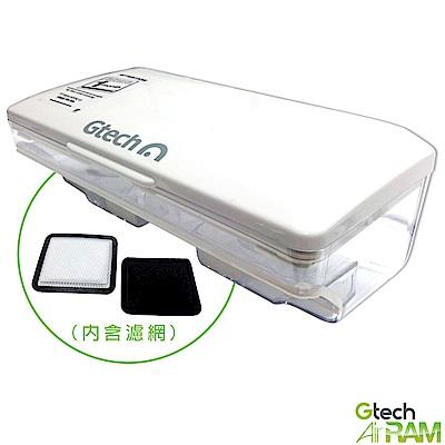 英國 Gtech AirRam 原廠專用集塵盒(時尚白-含濾網)