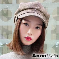 【滿額再75折】AnnaSofia 復古線格絨面 混棉報童帽貝蕾帽(褐咖系)