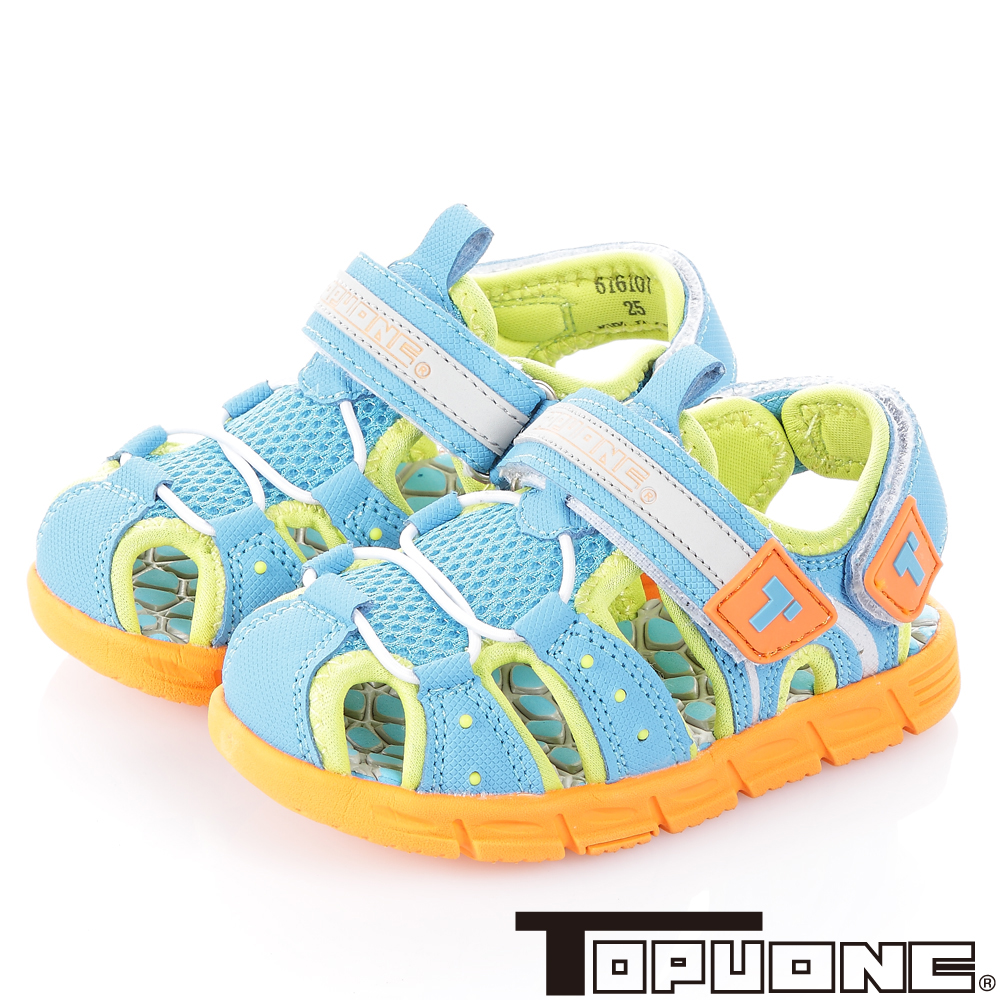 TOPUONE 舒適減壓吸震休閒涼鞋童鞋-水藍(中小童)