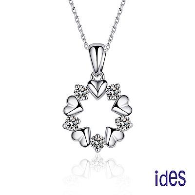 ides愛蒂思 輕珠寶。日韓風潮個性時尚925純銀晶鑽項鍊/珍愛
