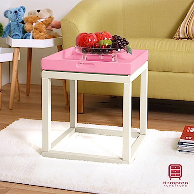漢妮Hampton安琪拉多功能小托盤茶几組(白+粉紅)/凳子/書架/桌子/置物架