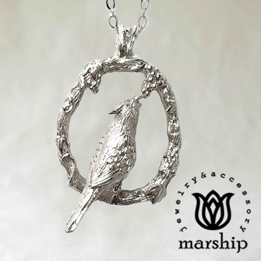 Marship 日本銀飾品牌 葡萄與鸚鵡項鍊 925純銀 亮銀款
