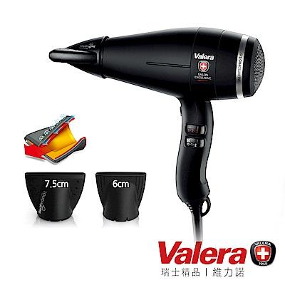 (無卡分期-12期)Valera 1500W 旗艦新機「無刷沙龍 UP5.0」水護色吹風機
