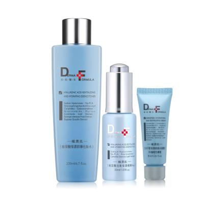DF美肌醫生-玻尿酸保濕水感3件組