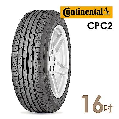 【德國馬牌】CPC2- 185/55/16吋輪胎 (適用於Swift FIT等車型)