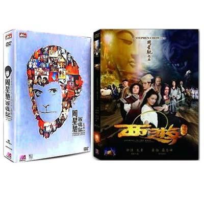 周星馳-西遊記-全系列-DVD