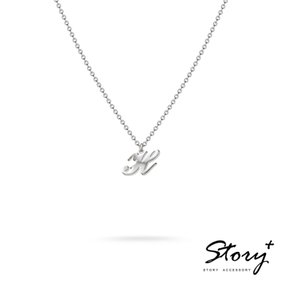 STORY ACCESSORY-字母系列-字母H 純銀項鍊