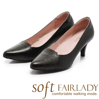 Fair Lady Soft 芯太軟 典雅派拼革尖頭高跟鞋 黑
