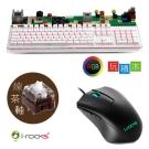 i-Rocks IRK76M RGB機械鍵盤-白(靜音茶軸))+M09電競滑鼠