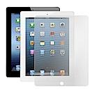 Metal-Slim Apple iPad 2/3/4 9H抗藍光鋼化玻璃保護貼