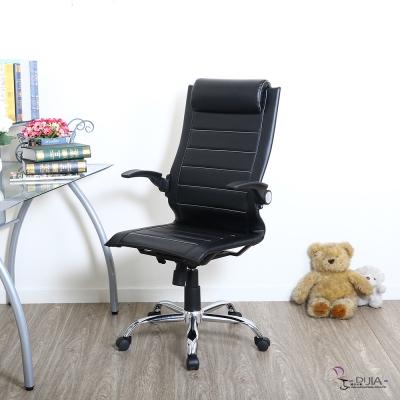 椅子夢工廠 9506A壓線皮革航空收納辦公椅/電腦椅(黑皮)