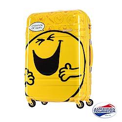AT美國旅行者(兩色)25吋硬殼TSA擴充行李箱