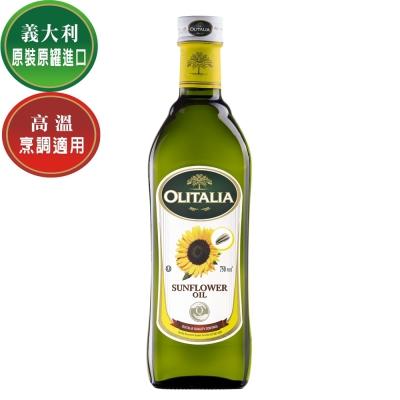 Olitalia奧利塔 葵花油(750ml)