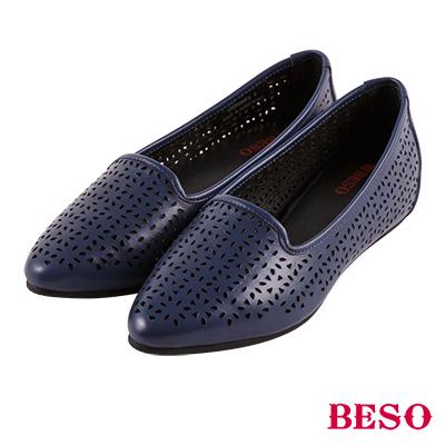 BESO 簡約摩登 雕花沖孔內增高全真皮樂福鞋~藍