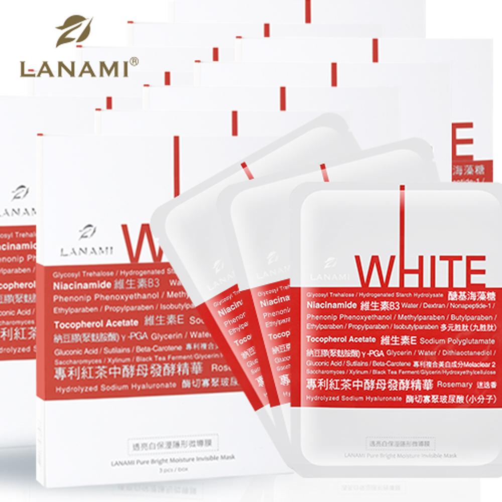 LANAMI 透亮白保濕隱形微導膜(3入/盒)x10盒