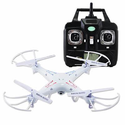 IS愛思 X5C 無線遙控攝錄影四軸空拍機