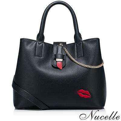 NUCELLE 娜塔莉魔登時尚城市包 紅唇黑