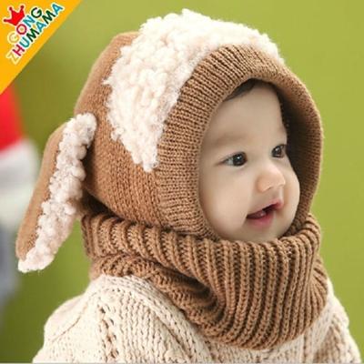韓版-小狗造型保暖脖圍帽