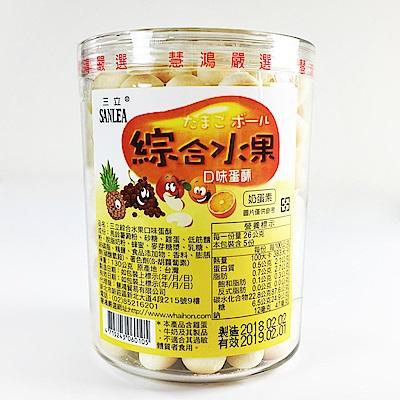 統賀食品 三立特濃蛋酥系列-水果(130g)
