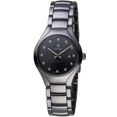 雷達錶 RADO True 真我簡約時尚陶瓷女腕錶-銀灰/30mm
