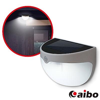 aibo 太陽能充電 紅外線人體感應 LED照明壁燈(LI-15)