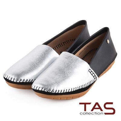TAS-太妃Q系列-側邊金屬釦拼接細孔牛皮平底鞋-潮流銀
