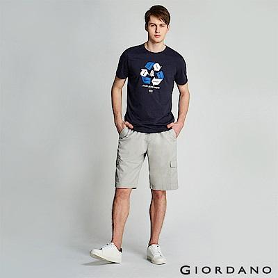 GIORDANO 男裝鬆緊腰綁帶口袋卡其短褲/工作褲-06 靜謐灰