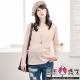 日系小媽咪孕婦裝。台灣製哺乳衣~橫條多色側開上衣 (共九色)