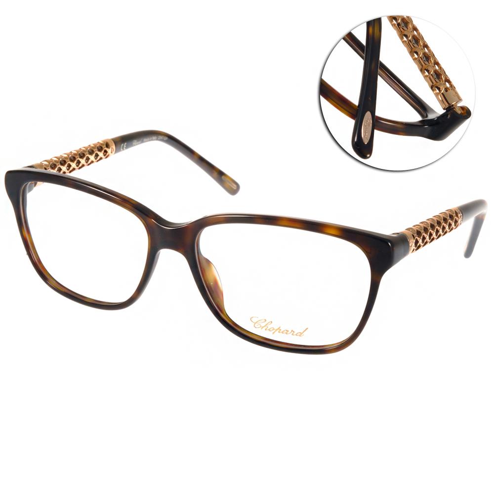 CHOPARD蕭邦眼鏡 鑲鑽點綴系列/琥珀棕-金#CP181S 0722