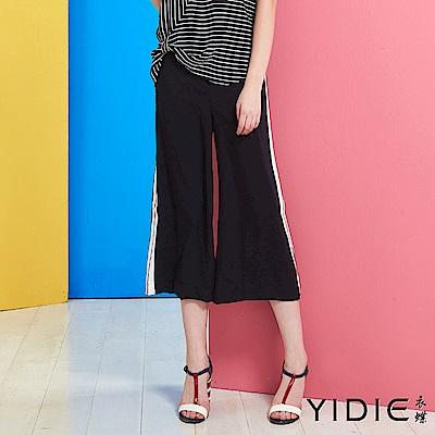 【YIDIE衣蝶】休閒風顯瘦側條紋素面寬褲