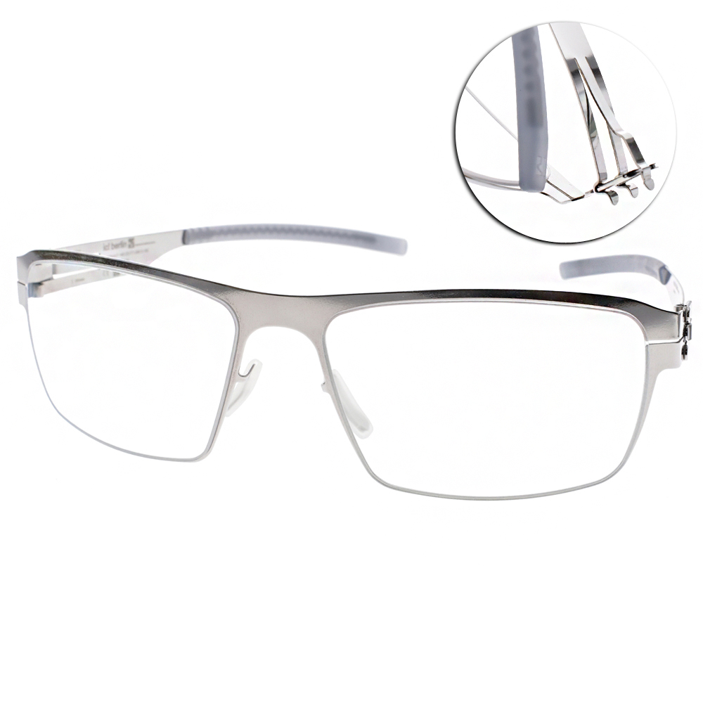 ic!berlin眼鏡 薄鋼代表作/銀# ALBULA LARGE CHROME