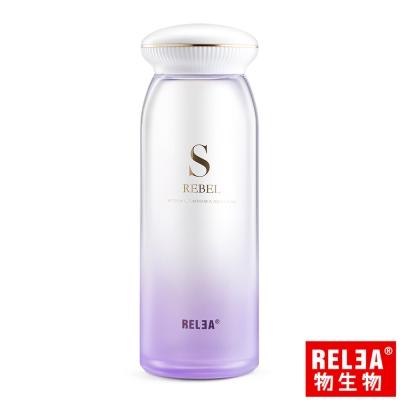 香港RELEA物生物 漸層貝殼耐熱玻璃隨身杯460ml(暮雲紫)
