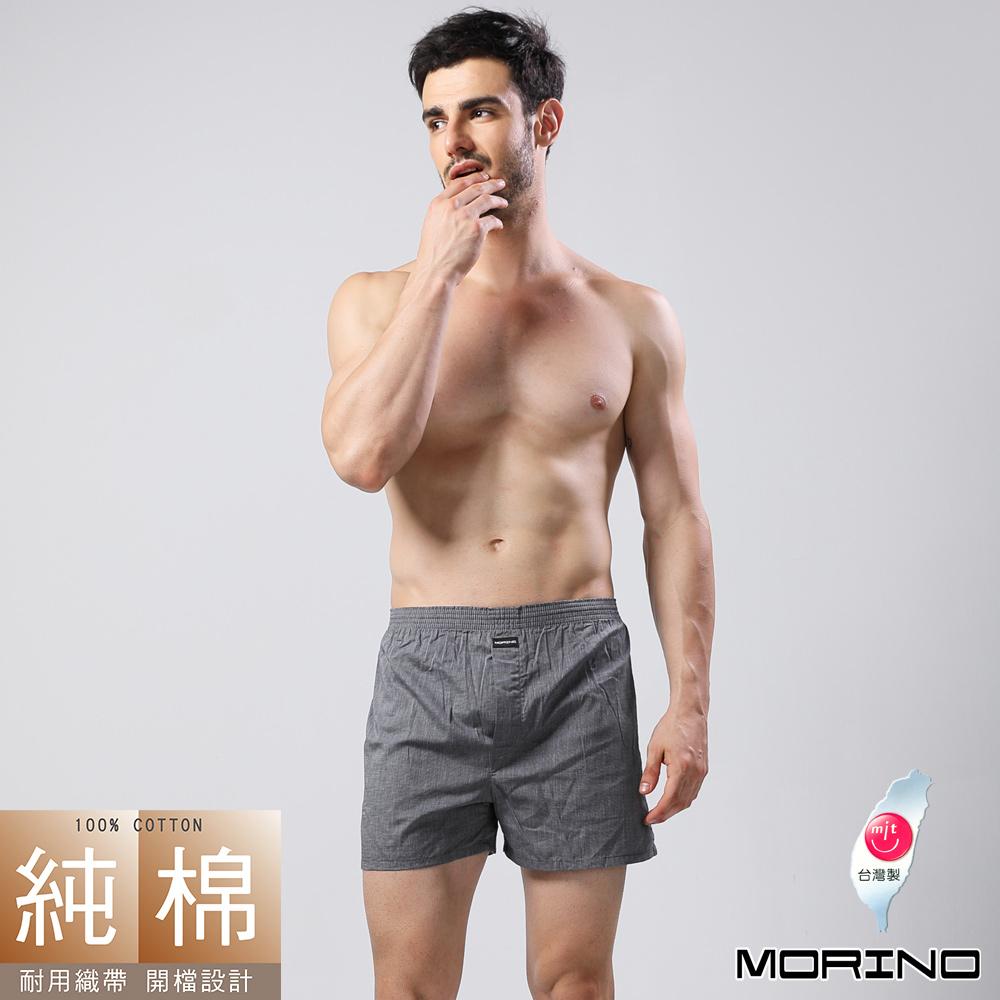 男內褲 純棉耐用織帶素色平口褲/四角褲 灰 (超值5件組) MORINO