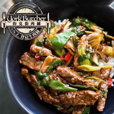 約克街肉鋪 頂級紐西蘭背肩牛肉絲1000公克(250G/包/4包)