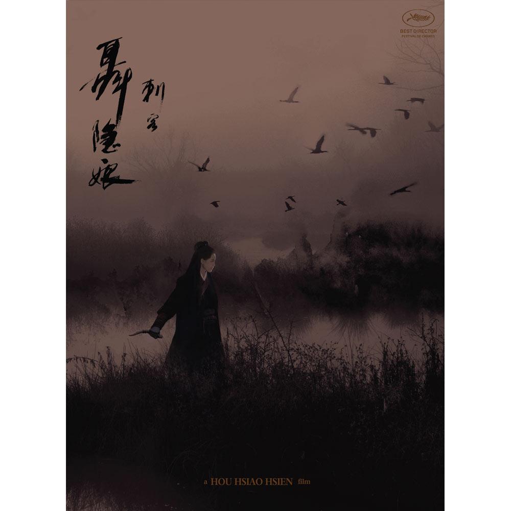 刺客聶隱娘(雙碟精裝版) DVD