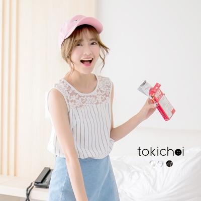 東京著衣 直條紋拼接蕾絲針織上衣-S.M(共三色)