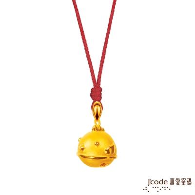 J code真愛密碼金飾 好機靈黃金墜子 送項鍊