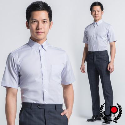 極品西服-法式領釘釦細格紋短袖襯衫_紫(SS407-65)