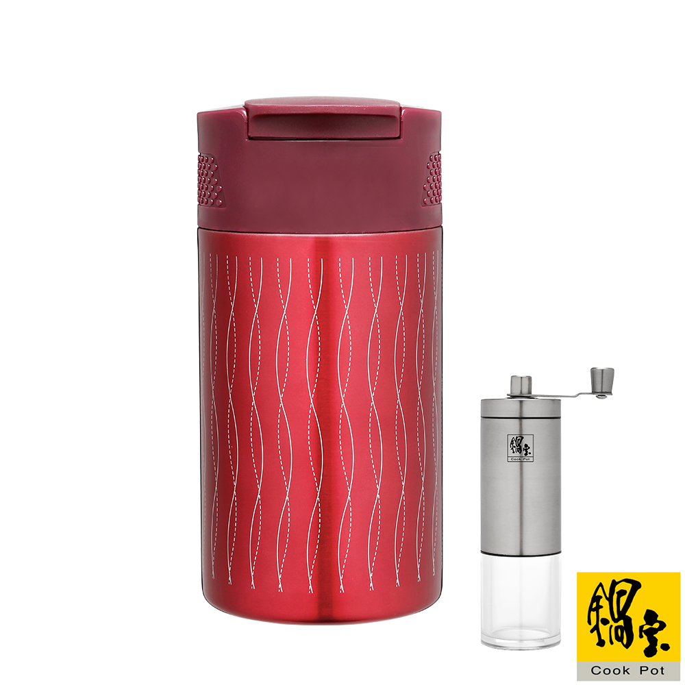 鍋寶咖啡萃取杯-閃耀紅-贈磨豆器