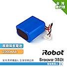美國iRobot Braava 380t原廠公司貨鎳氫電池2000mAh