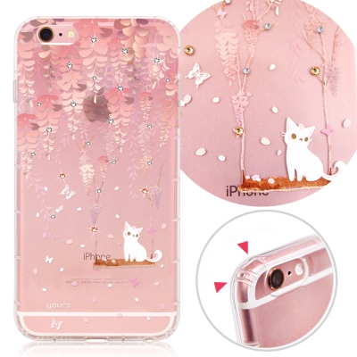 YOURS APPLE iPhone6s Plus 奧地利彩鑽防摔手機殼-紫藤花