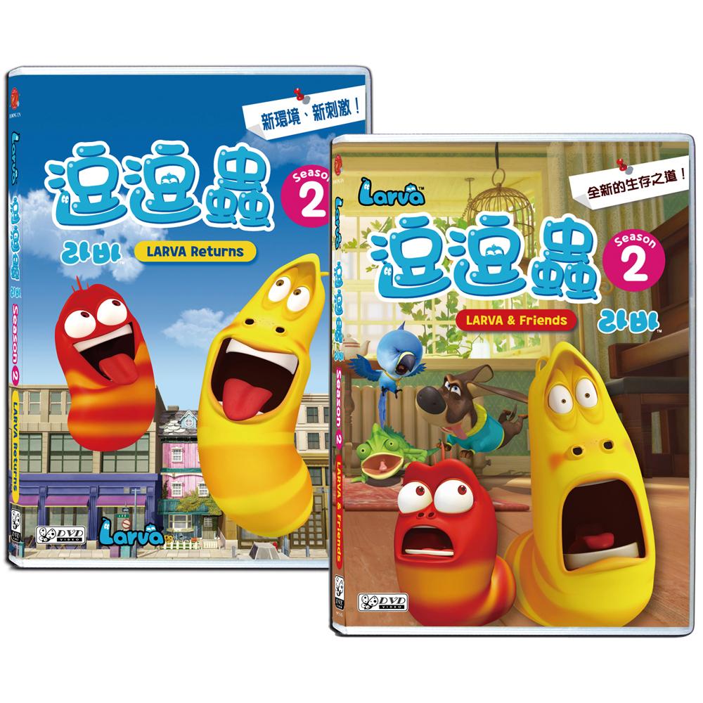 逗逗蟲 第2季 DVD