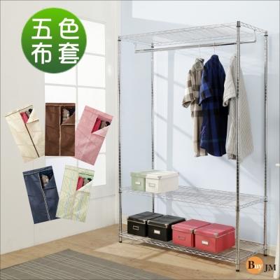 BuyJM電鍍鐵力士90x45x180cm附布套三層單桿衣櫥/層架-DIY