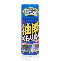[快]林鈴三合一除油膜防霧劑