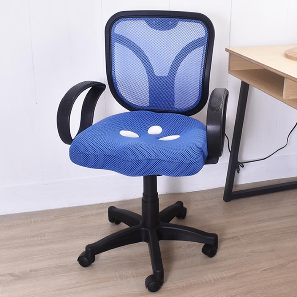凱堡 SEP 大D扶手透氣三孔電腦椅 辦公椅